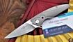 Нож TwoSun TS102