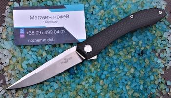Нож TwoSun TS103