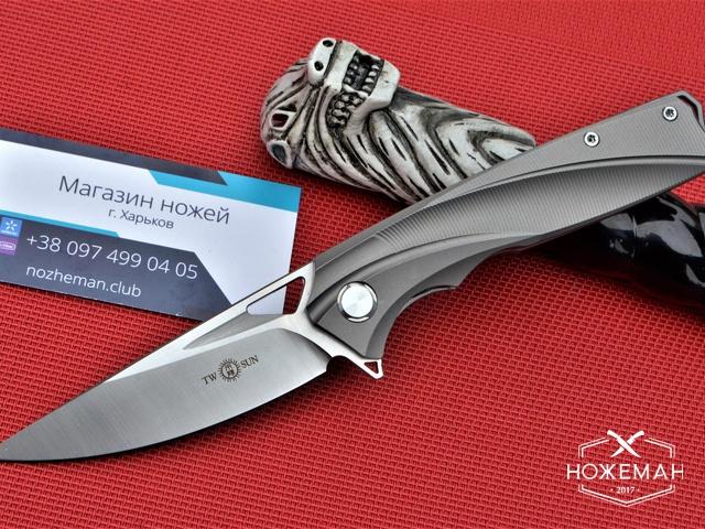 Нож TwoSun TS107