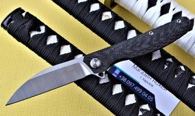 Нож TwoSun TS111