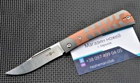 Нож TwoSun TS123