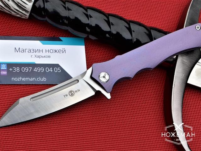 Нож TwoSun TS124