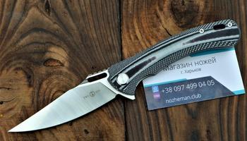 Нож TwoSun TS127