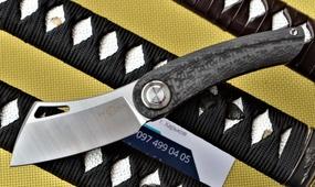 Нож TwoSun TS137