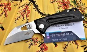 Нож TwoSun TS138