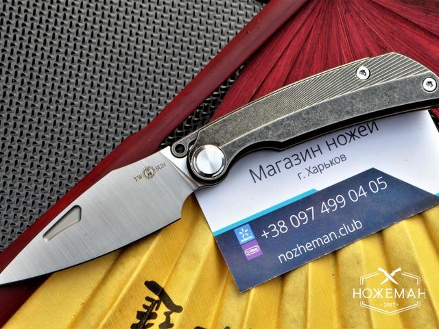 Нож TwoSun TS164