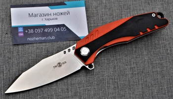 Нож TwoSun TS22-G10