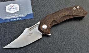 Нож TwoSun TS227