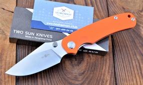 Нож TwoSun TS268