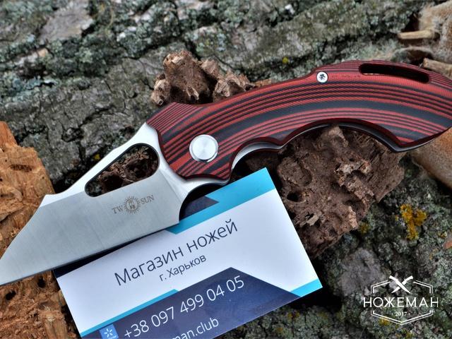 Нож TwoSun TS47