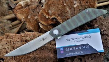 Нож TwoSun TS62