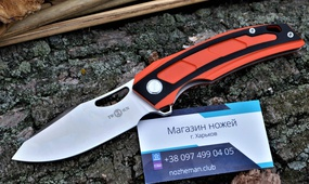 Нож TwoSun TS64 G10