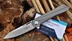 Нож TwoSun TS69