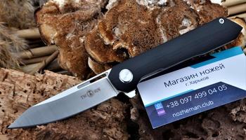 Нож TwoSun TS69 G10