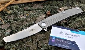 Нож TwoSun TS70