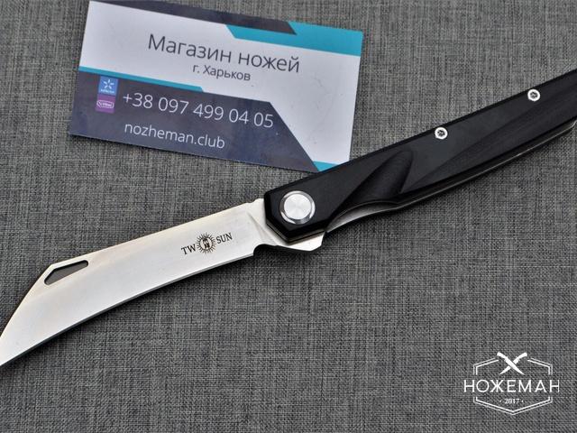 Нож TwoSun TS74