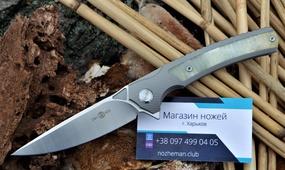 Нож TwoSun TS81
