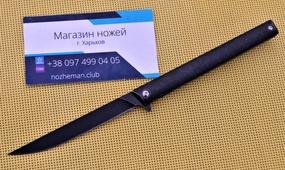 Нож Urban Flipper M390