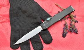 Нож выкидной фронтальный Microtech Halo V CFO II