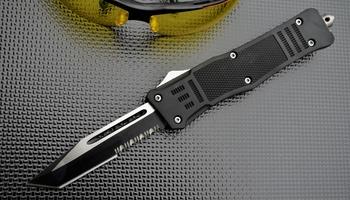 Нож выкидной с фронтальным выбросом