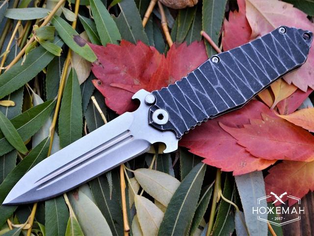 Нож Wild Boar Trilobite