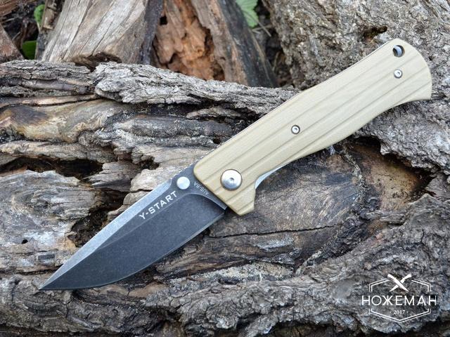 Нож Y-START HZ04 coffe