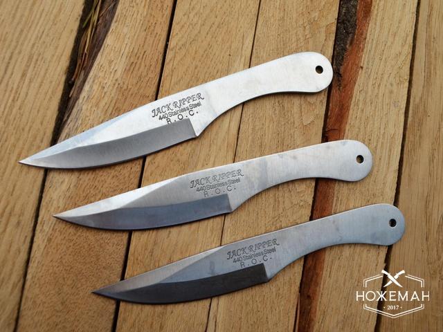 Ножи метательные Jack Ripper