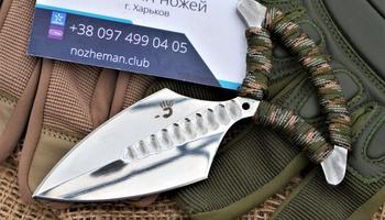 Нож тычковый Push Dagger Bos
