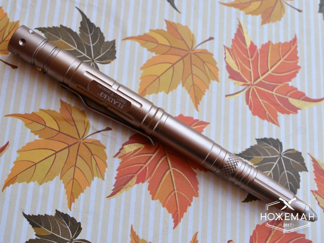 Ручка тактическая B007.2-R
