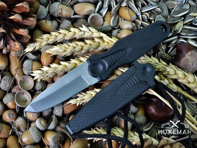 Шейный нож