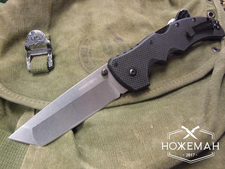 Складной боевой нож