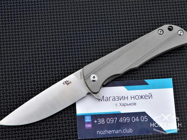Складной нож CH Outdoor CH3001 Premium