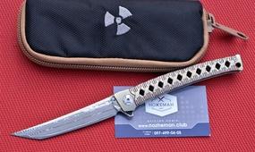 Складной нож Jungle Edge JR7406