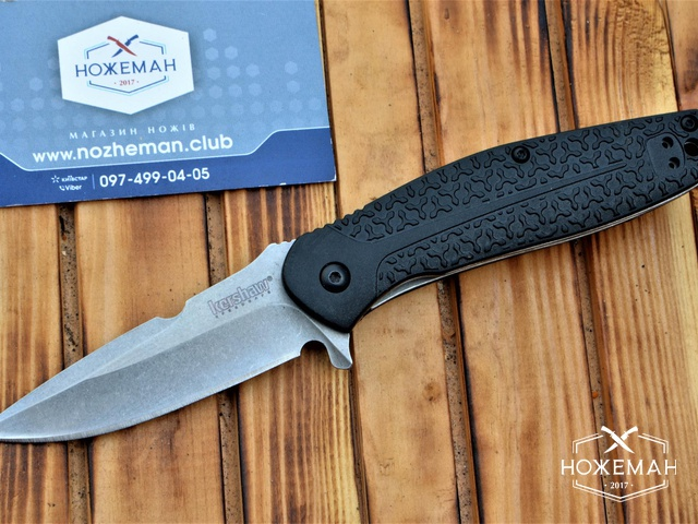 Складной нож Kershaw Burst 1970