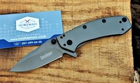 Складной нож Kershaw Cryo 1555