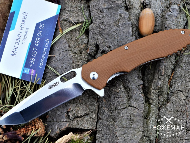 Складной нож Kubey KU064