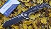 Складной нож Kubey KU158B