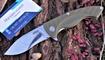 Складной нож Kubey KU208B