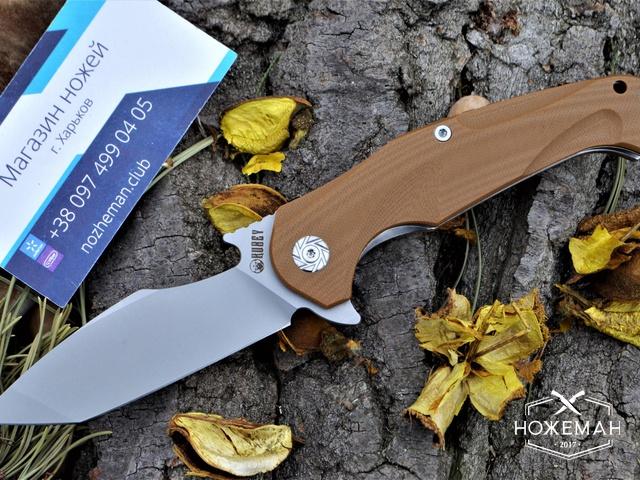 Складной нож Kubey KU210C