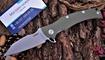 Складной нож Kubey KU214B