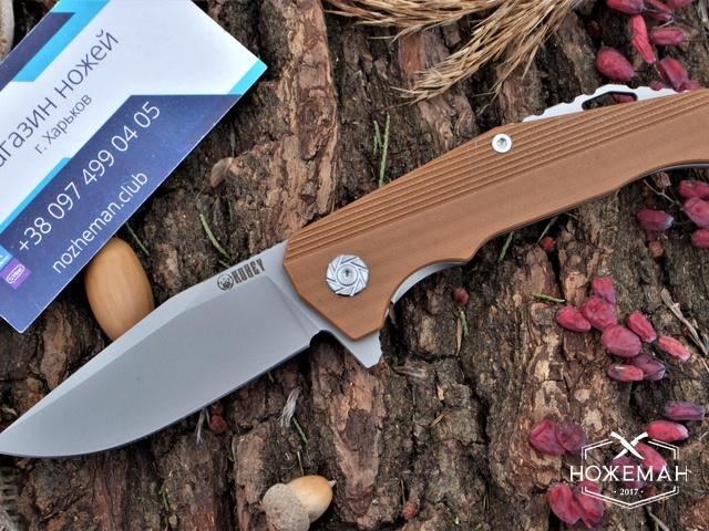 Складной нож Kubey KU216A