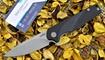 Складной нож Kubey KU233A