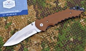 Складной нож Lion Knives SR617A