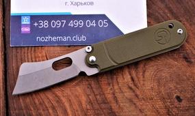 Складной нож Serge Panchenko Bean Cleaver 2