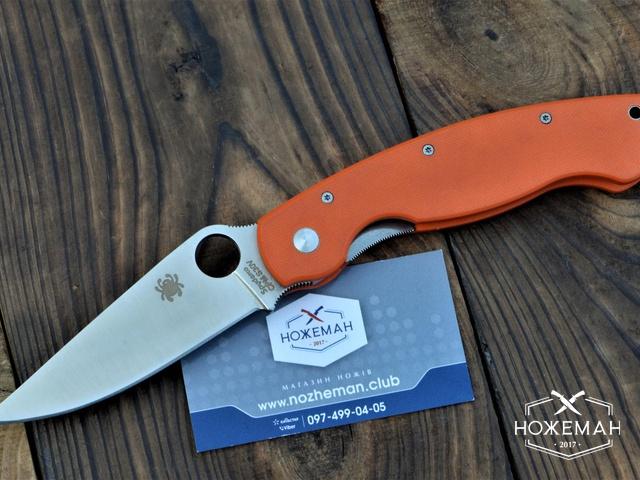 Складной нож Spyderco Military C36