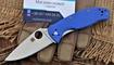 Складной нож Spyderco Tenacious C122