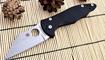 Складной нож Spyderco Yojimbo 2 C85GP2