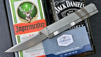 Складной нож Steelclaw Беломор 1