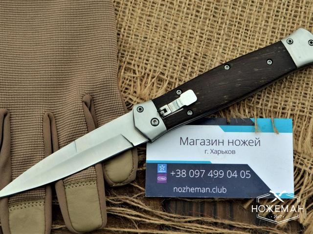 Складной нож стилет  Dangerous