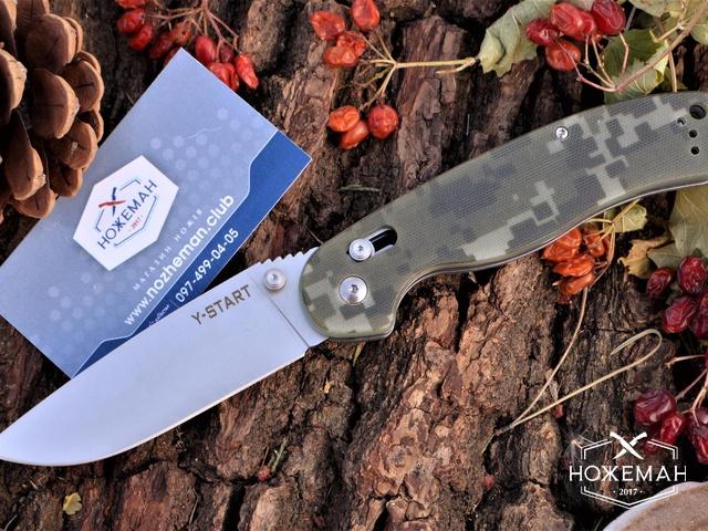 Складной нож YSTART RAT